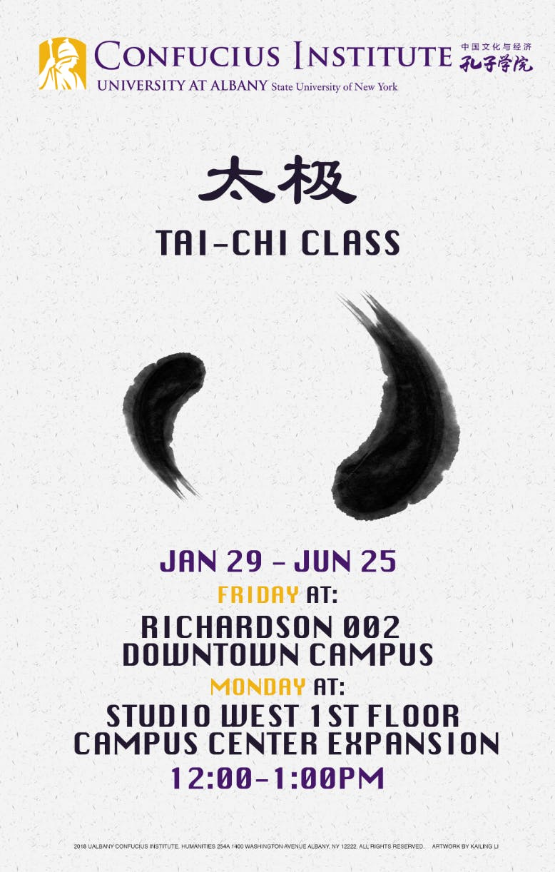 Tai-Chi Class on SUNY Albany Uptown Campus