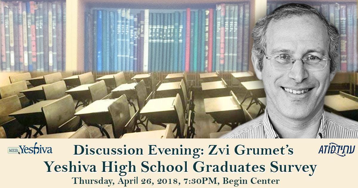 Discussion Evening: Zvi Grumet's Yeshiva High