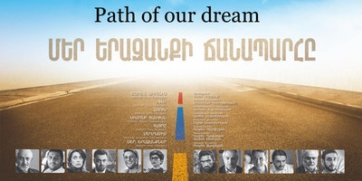 """Armenian movie """"Path of Our Dream"""" premiere in Belmont, MA"""