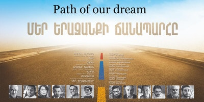 "Armenian movie ""Path of Our Dream"" premiere in Burbank, CA"