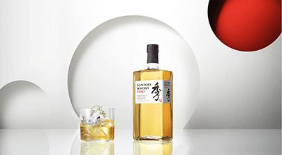 Whiskey Wednesday - Japanese Whisky