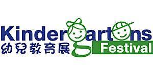 Kindergartens Festival 2018 (Hong Kong Island)