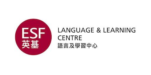 ESF小组审判会议-周日(12月/1月)