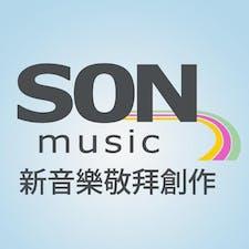SON Music 新音樂敬拜創作 logo