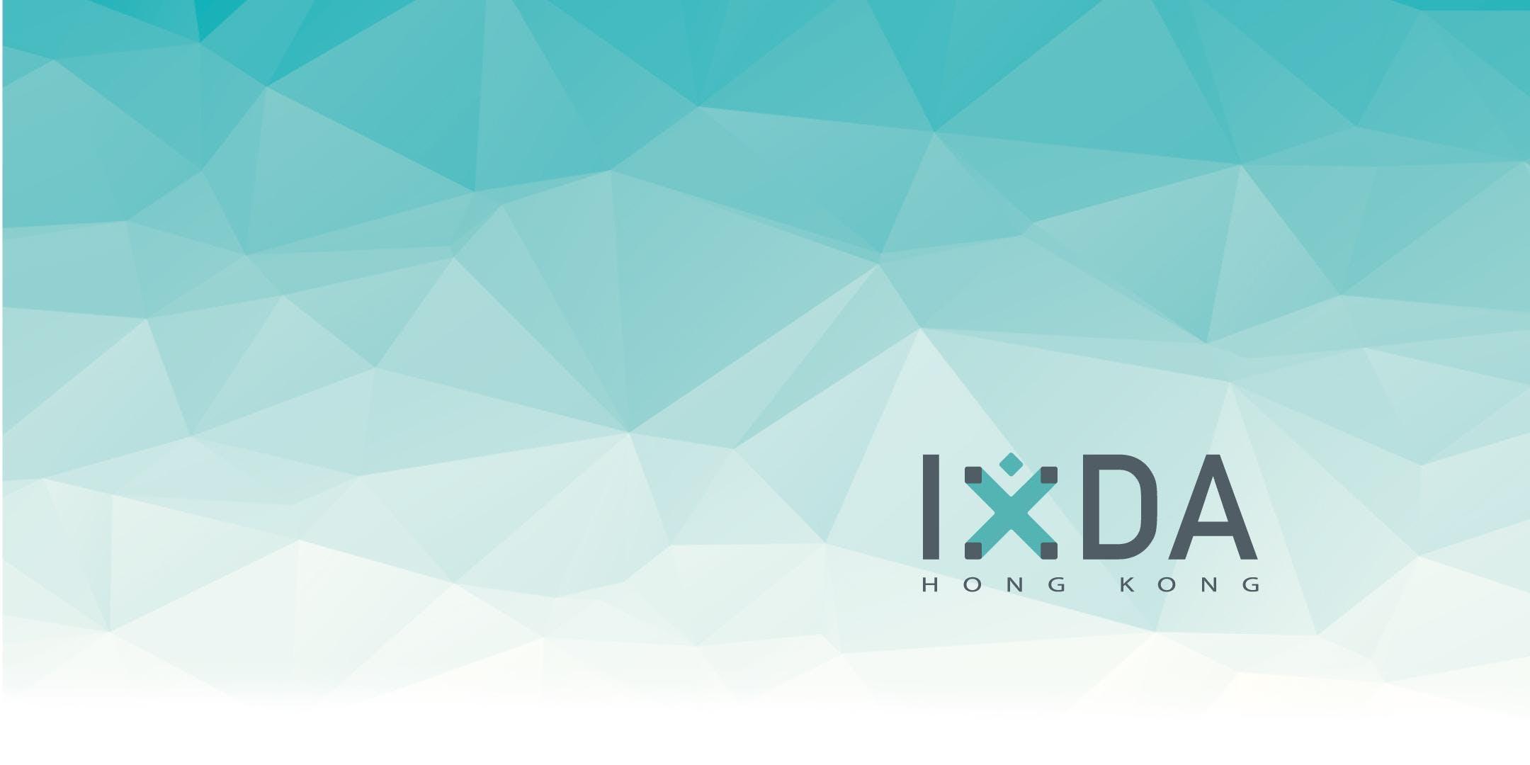 IxDAHK: Designing for China vs West Tech