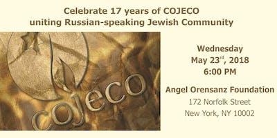 COJECO 17th Anniversary Gala