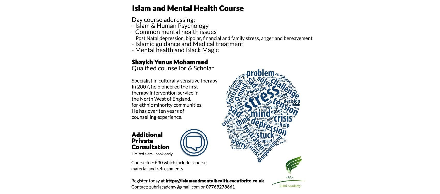 Islam and Mental health - 1 day course