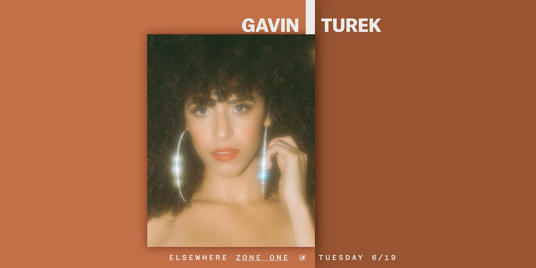 Gavin Turek