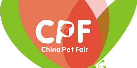 China(Guangzhou) International Pet Fair 2020(CPF2020) tickets