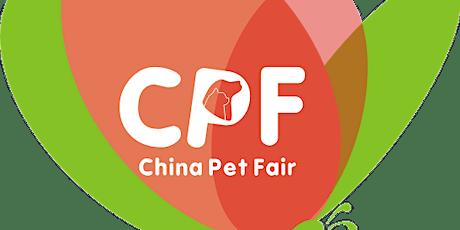 China(Guangzhou) International Pet Fair 2020(CPF2020) tickets