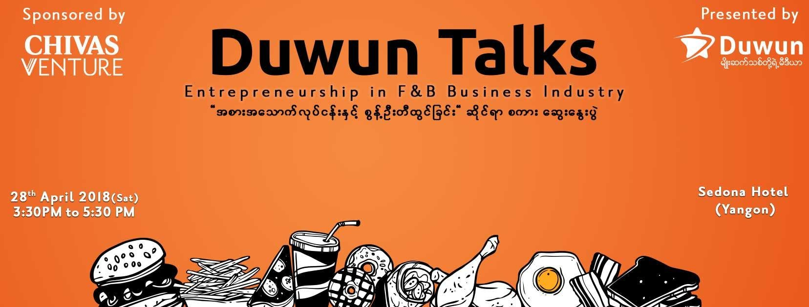 Duwun Talks