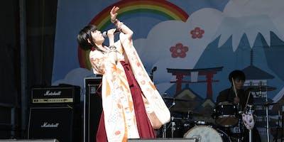 Performing Arts/Martial Arts - 2020 Sakura Matsuri Registration