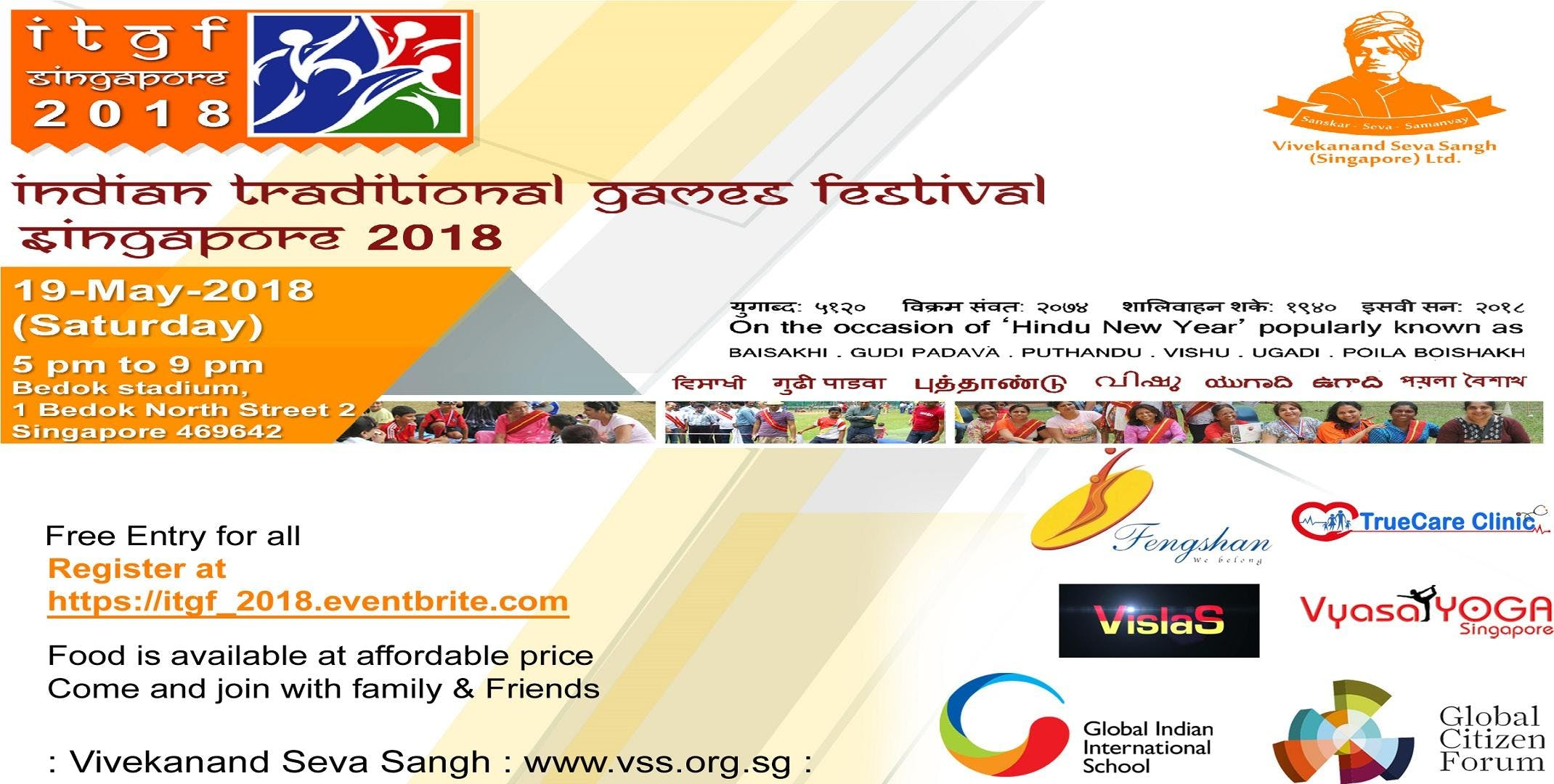 Indian Traditional Games Festival 2018 19 May 2018