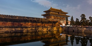 YCW LN: China's Great Wall of Debt: A financial...