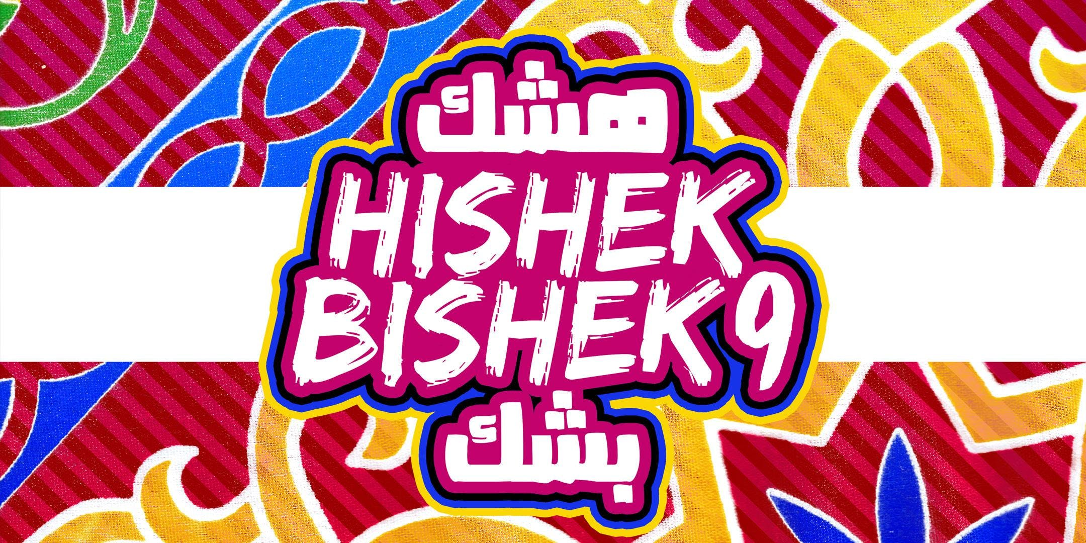 Hishek Bishek 9 - Sounds from the Middle East Underground