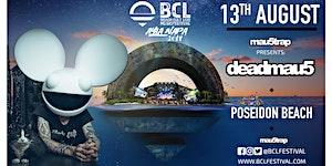 BCL Festival: mau5trap presents... deadmau5