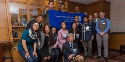 ACAA 2019 Graduates Free Membership 2019-2020