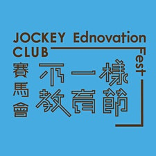 賽馬會「不一樣教育節」 Jockey Club 'Ednovation Fest' logo