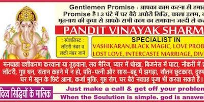 Mumbai@!!+91-9928525459!! Love Vashikaran Specialist Baba Ji Uk
