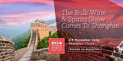 2019 International Bulk Wine and Spirits Show - Exhibitor Registration (China)