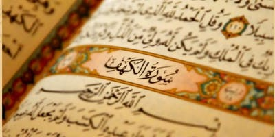 Weekly Surah Kahf Recital - (Ladies Only | Every Friday)
