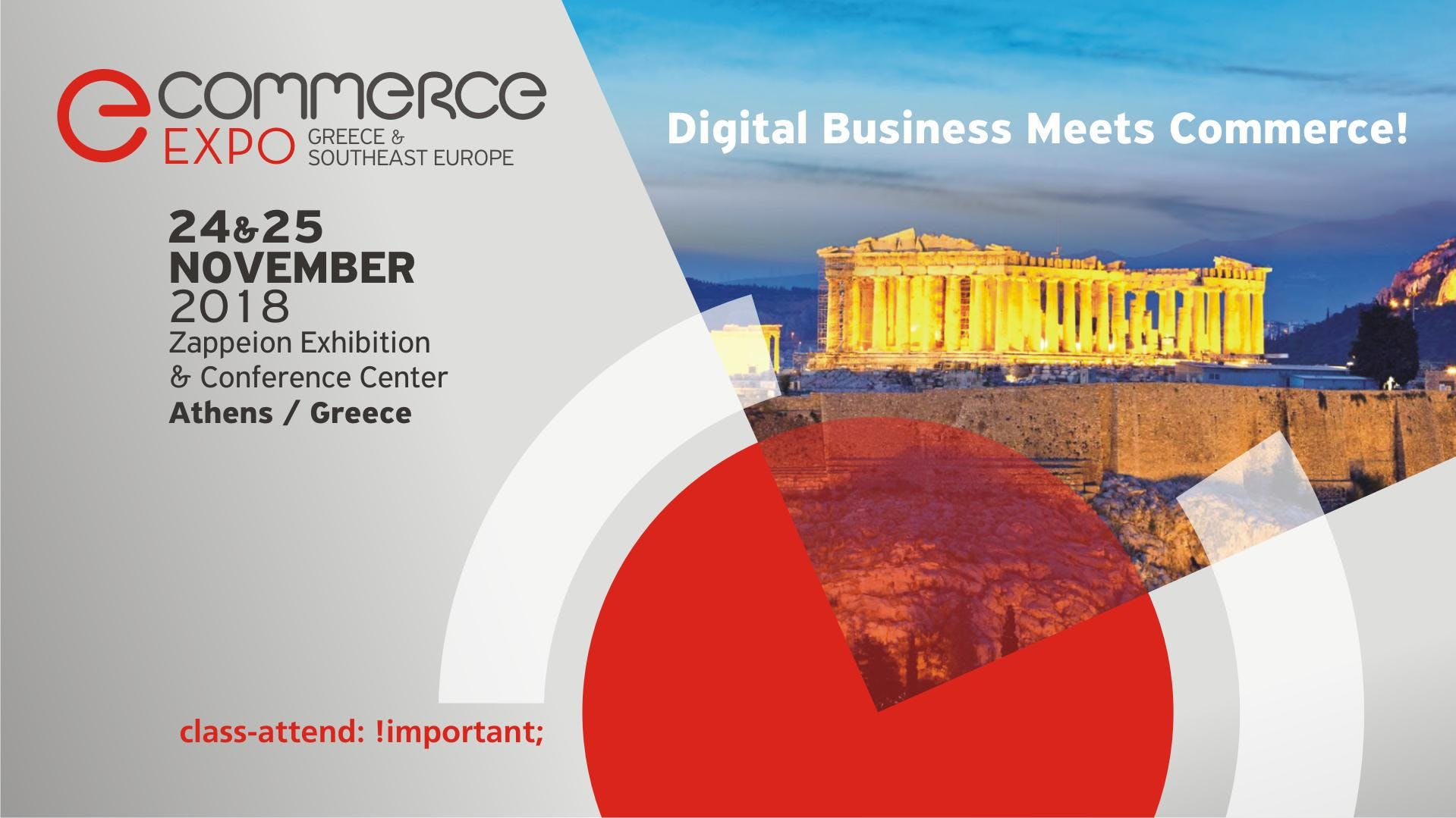 eCommerce Expo Greece & Southeast Europe 2018