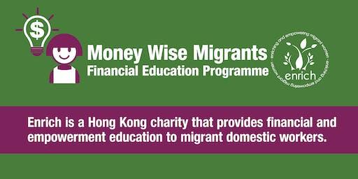有钱的移民——塔加拉语/英语