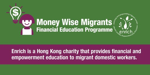 Money Wise Migrants - Run in Tagalog/English