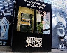Nuyorican Poets Cafe logo