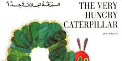 Story Time in Arabic (Fulwood)