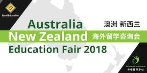 Australian & New Zealand Education Fair (Seremban) |...