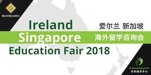 Ireland & Singapore Education Fair (Seremban) | 14 Jul...