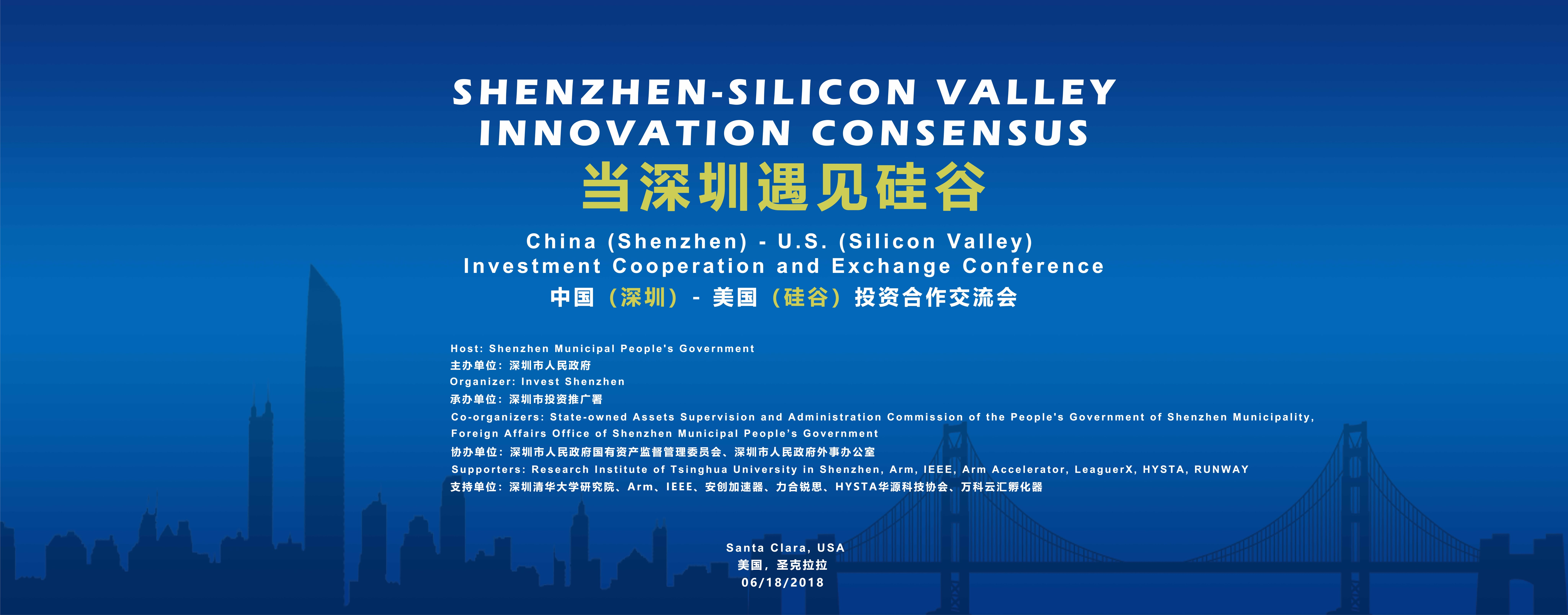 Shenzhen-Silicon Valley  Innovation Consensus