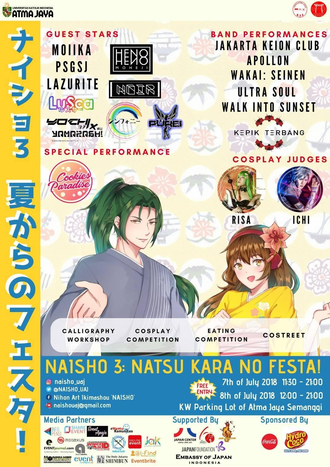 NAISHO 3 Natsu Kara no Festa