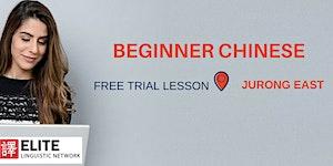 Conversational Chinese (Beginner Mandarin) FREE Trial...