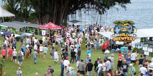 7th Annual Hilo Brewfest