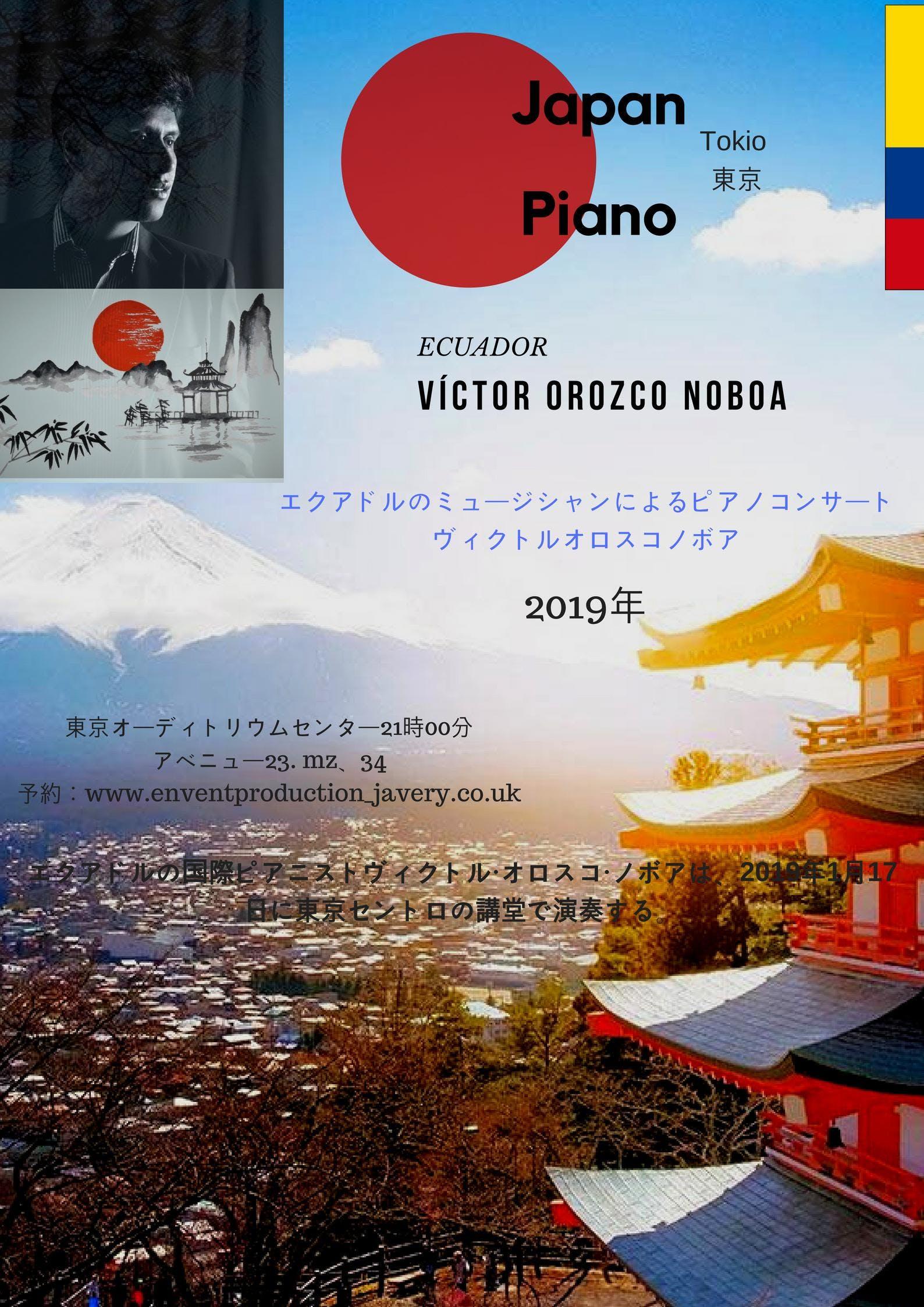 CONCIERTO PIANO VICTOR OROZCO NOBOA JAPON 201