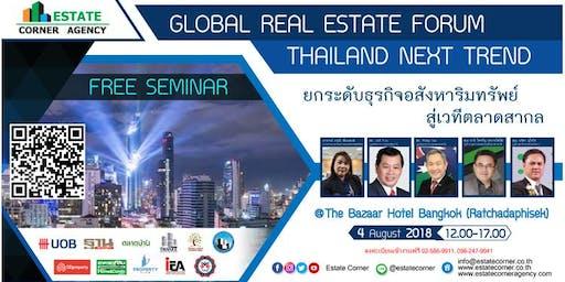 Free Khlong San, Thailand Events | Eventbrite