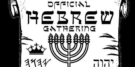 Hebrew Town Gathering Detroit 2019 tickets