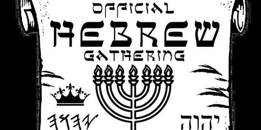 Hebrew Town Gathering Detroit 2019