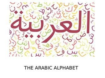 Arabic and Islamic Studies iGCSE at Aylesbury Mosque (Key Stage 4 Ages: 15-16)
