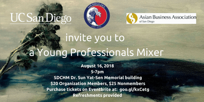 SDCHM's Young Professionals Mixer