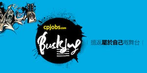 cpjobs.com Busking