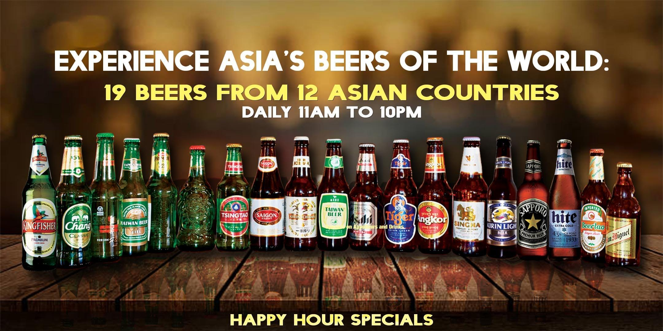 Happy Hour @ Autumn Court [Great Food, Great Beer @ Great Prices]