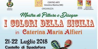 I COLORI DELLA SICILIA in Caterina Maria Alfieri