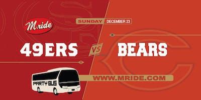 49ers vs. Chicago Bears Shuttle Bus to Levi\