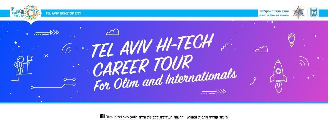 list hi tech career start up tour for olim and internationals 31