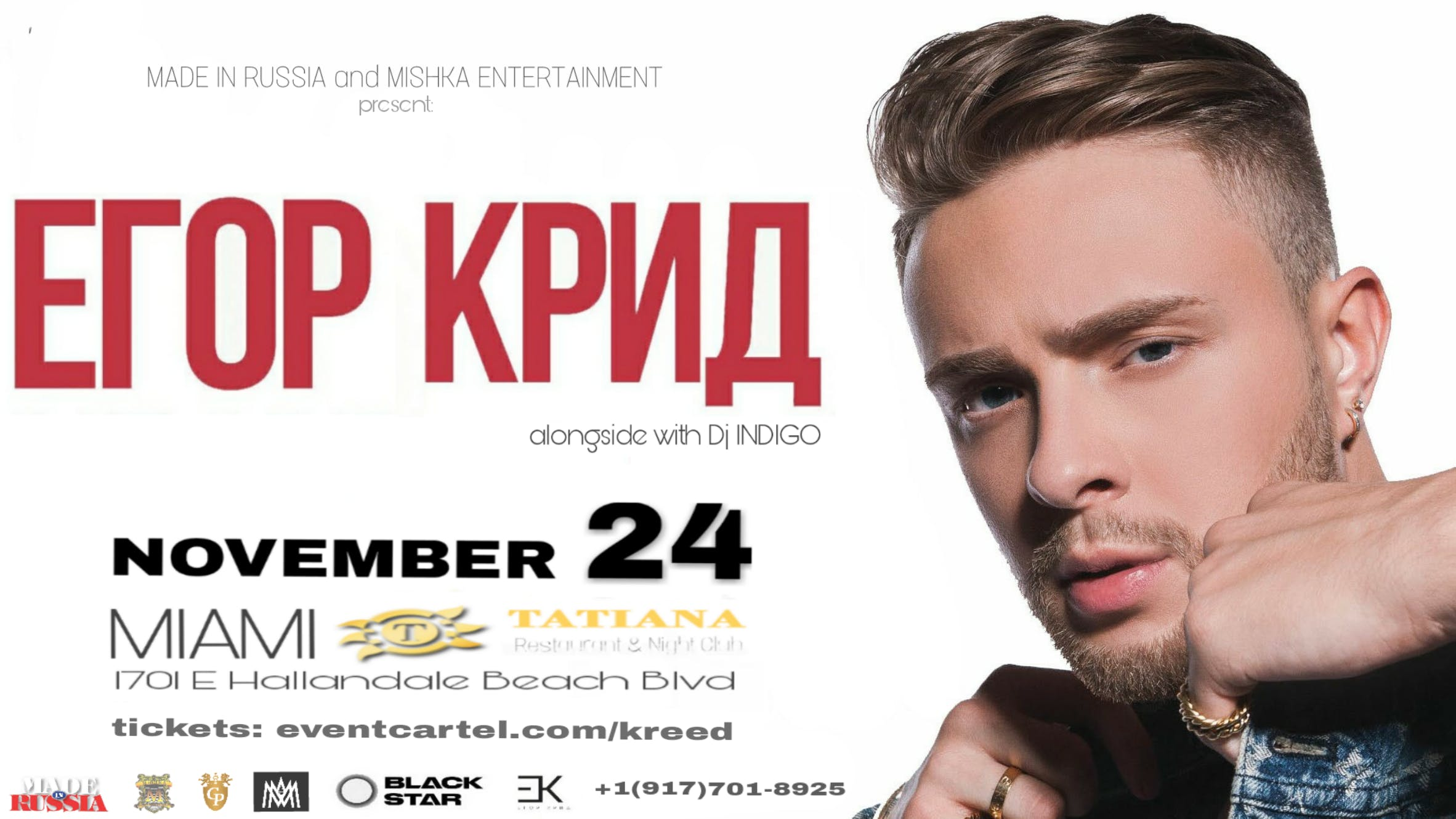 Saturday November 24 #1 Singer in Russia EGOR