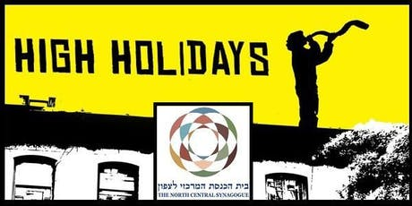 2019 Membership/ High Holidays Seats Registration @ 126 Ben Yehuda tickets