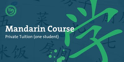 Chinese Mandarin Course: Private Lessons